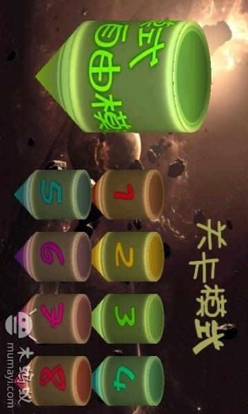 陀螺王 賽車遊戲 App-癮科技App