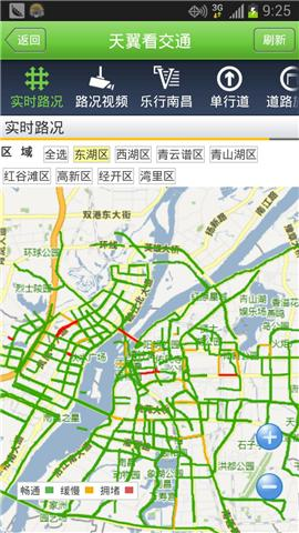 App 智慧城市展Smart City Summit & Expo for Android - APK4Fun ...