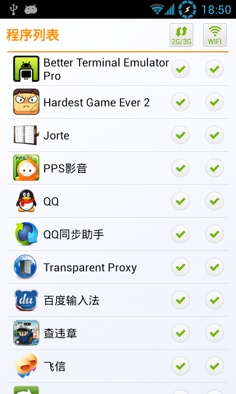 pp助手_pp助手iphone-PChome下載中心