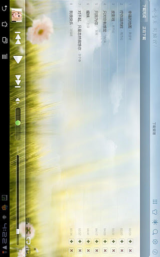 玩免費媒體與影片APP|下載酷我音乐HD2012公测版 app不用錢|硬是要APP