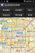 Gps全球定位系统|玩工具App免費|玩APPs