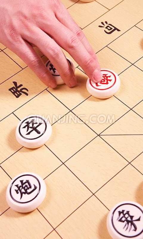 中国象棋攻略
