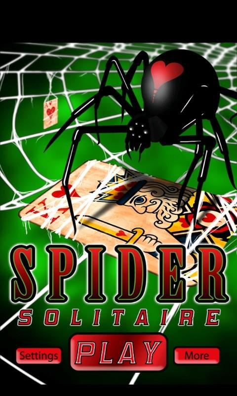 单机蜘蛛纸牌