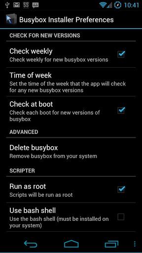 【免費工具App】BusyBox安装工具-APP點子