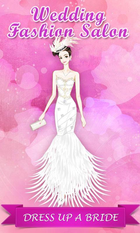 婚礼时尚沙龙