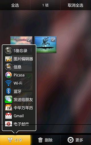 炫酷3d图片浏览器 媒體與影片 App-癮科技App