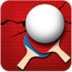 乒乓快打 棋類遊戲 App LOGO-APP試玩