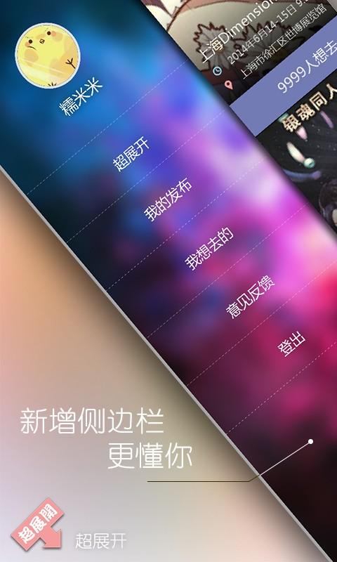 爱握周刊on the App Store - iTunes - Apple