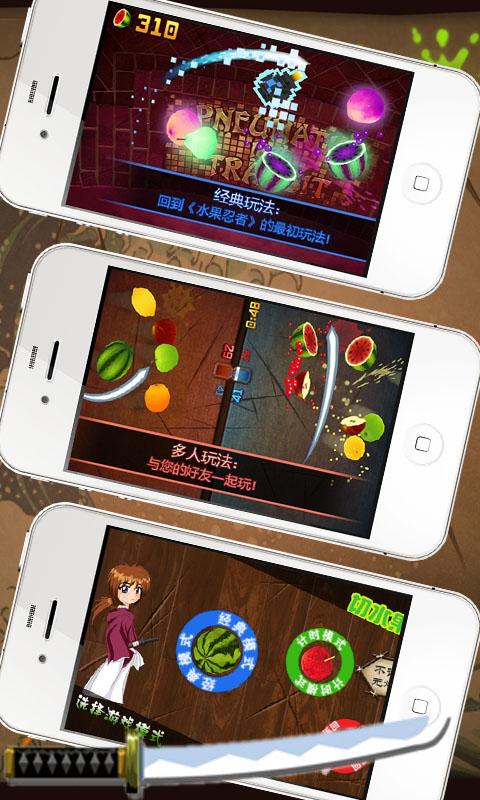 疯狂游戏-应用截图