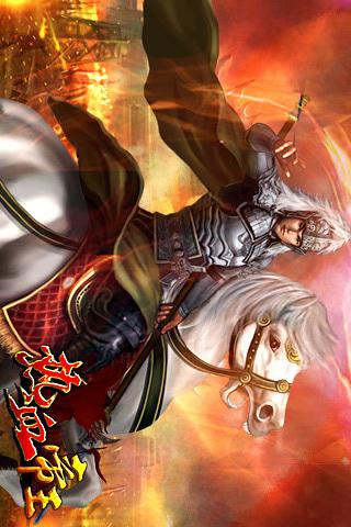 热血帝王·三国策略游戏