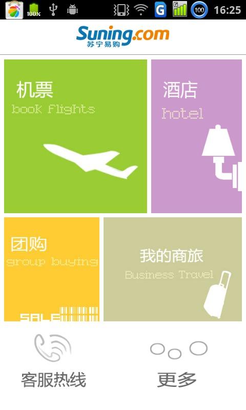 金石堂網路書店-中文書籍-音樂/樂譜-歌唱/簡譜