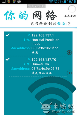 Connecting to Wifi Network with a Hidden SSID | Android Forums