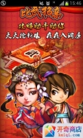 部落戰爭遊戲攻略_台灣手遊網
