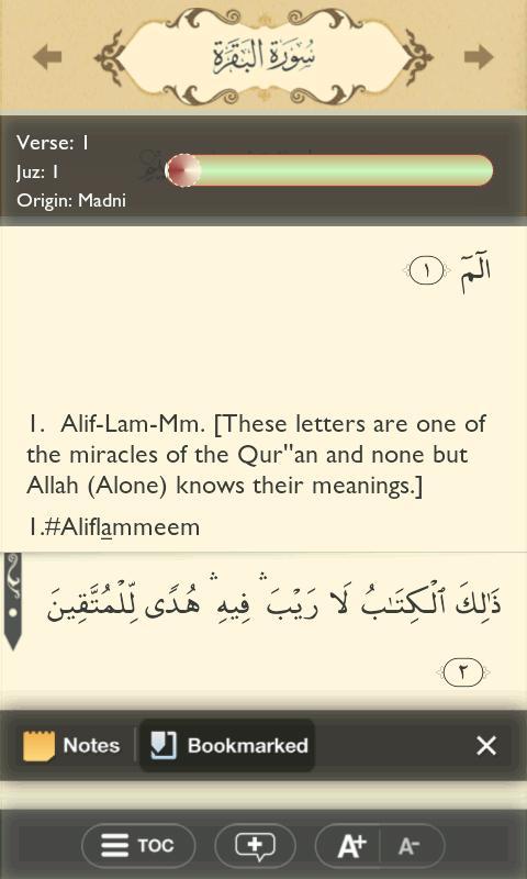 【免費媒體與影片App】Quran Kareem-APP點子