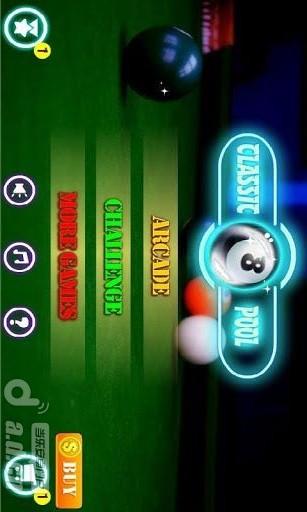 玩免費體育競技APP|下載花式桌球 app不用錢|硬是要APP