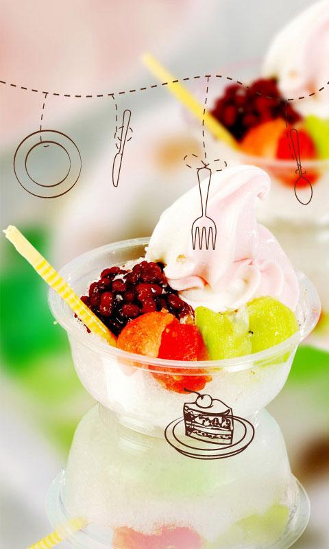 甜蜜冰淇淋美味主题锁屏