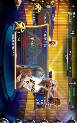 【免費體育競技App】NBA-APP點子