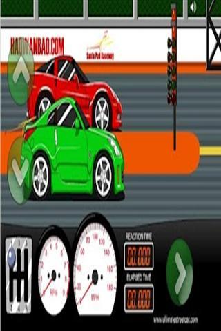 街道赛车手-应用截图