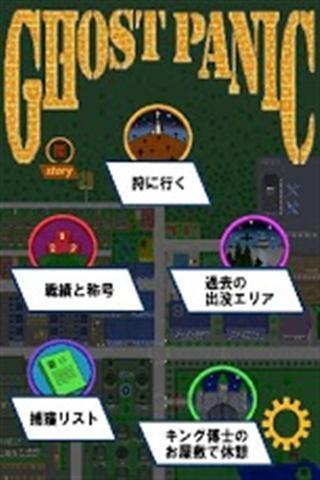 去打猎 棋類遊戲 App-愛順發玩APP