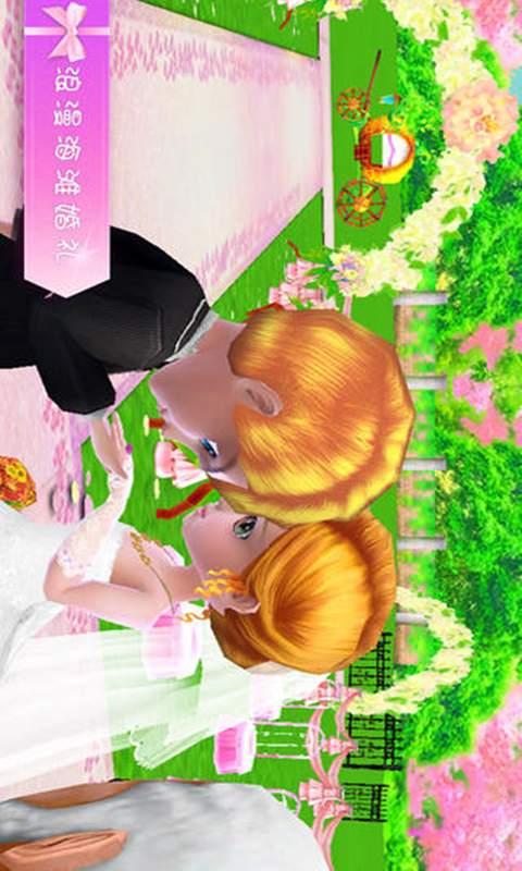 【免費遊戲App】可可婚礼-APP點子