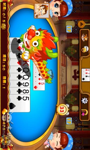 【免費棋類遊戲App】癞子斗地主(单机版)-APP點子
