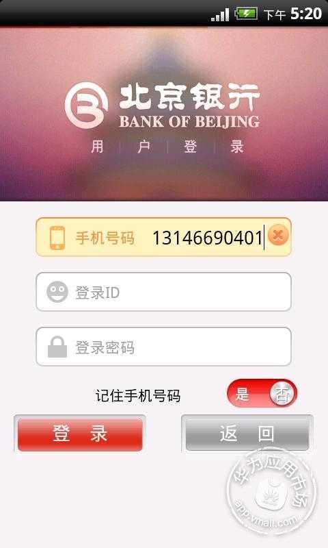 中国银行_金融市场_外汇牌价