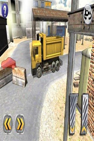 3D自卸车城市