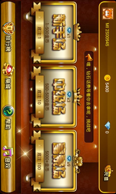 欢乐转盘 棋類遊戲 App-愛順發玩APP