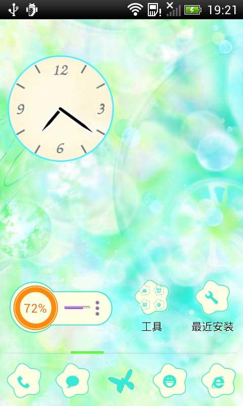 清新炫彩-91桌面主题 美化版