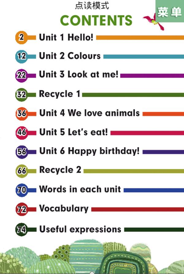 三年级上英语点读