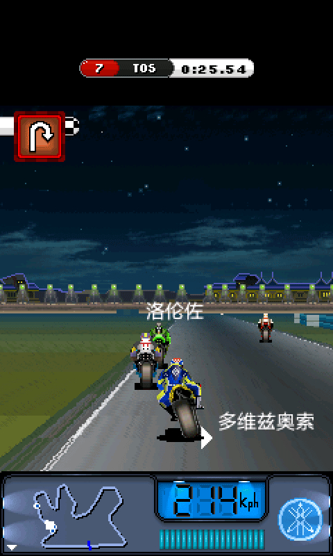 世界摩托赛 賽車遊戲 App-癮科技App