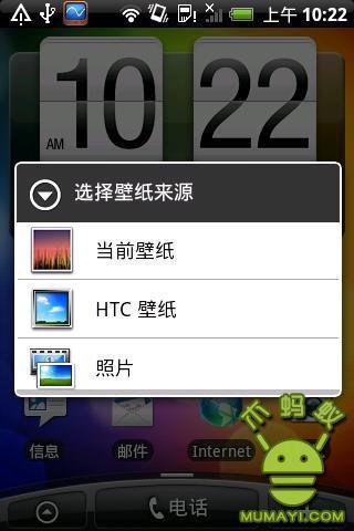 动态壁纸选择器|玩個人化App免費|玩APPs