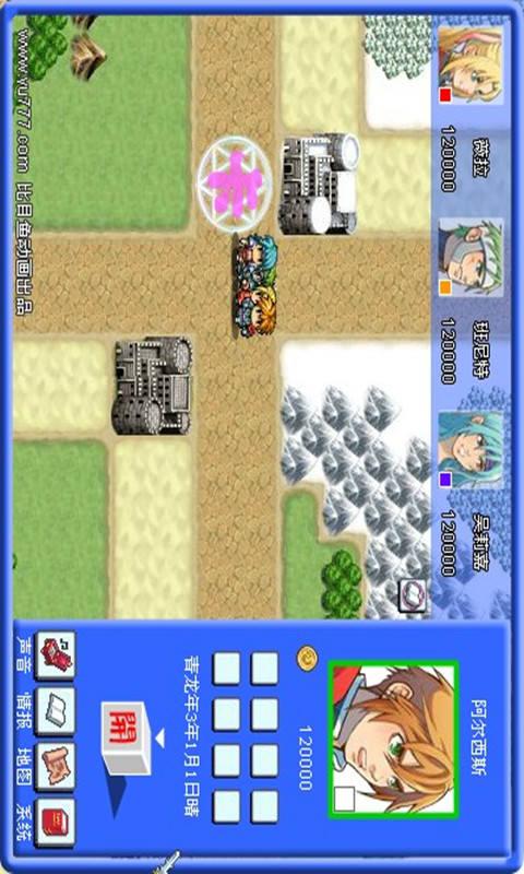 天天大富翁|玩棋類遊戲App免費|玩APPs