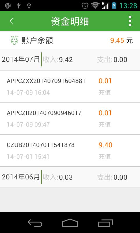3YX酷币|玩工具App免費|玩APPs