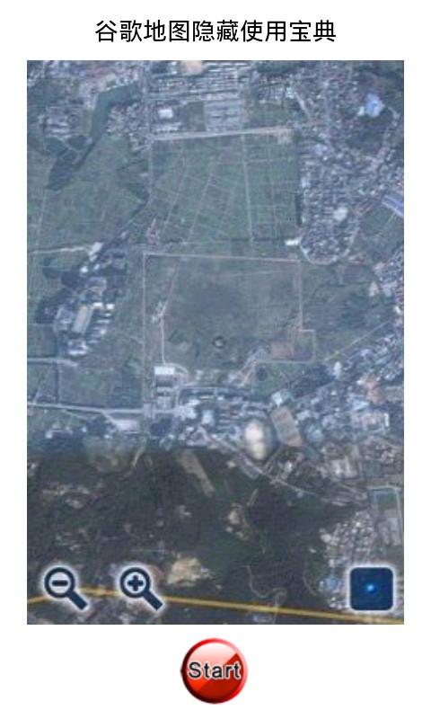 谷歌地图隐藏使用宝典