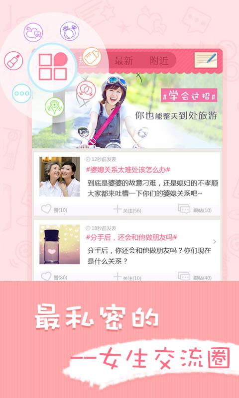 大台灣電子商圈:原大高雄電子商圈、巨蛋商圈:網站架設,網路行銷,置入行銷,創業加盟服務