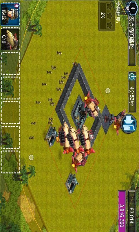 玩遊戲App|特种部队:杀戮免費|APP試玩