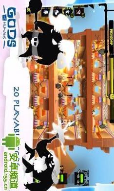 人神大战 休閒 App-癮科技App