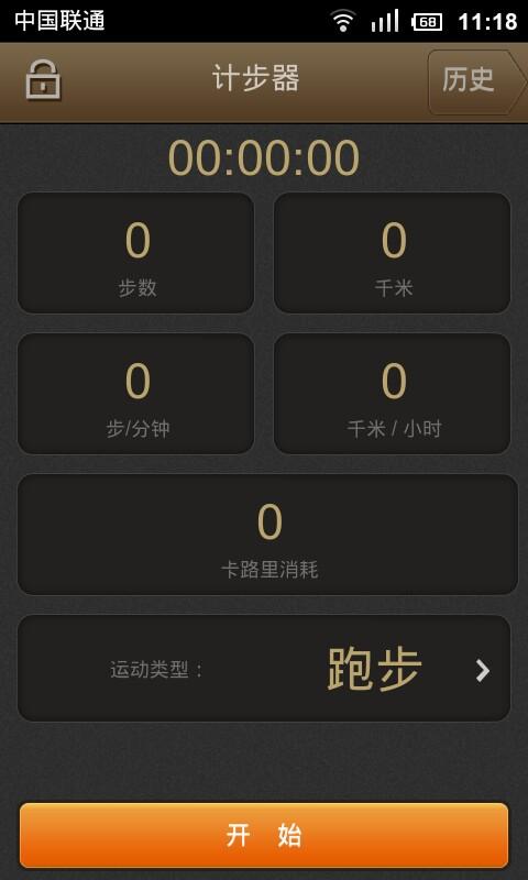 開啟 iPhone、iPad 行事曆內建「農曆」顯示,免另外安裝 App 教學