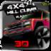 越野吉普爬坡赛 賽車遊戲 App Store-癮科技App