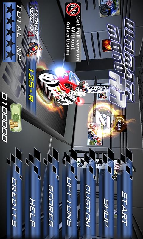 雷霆摩托赛车-应用截图