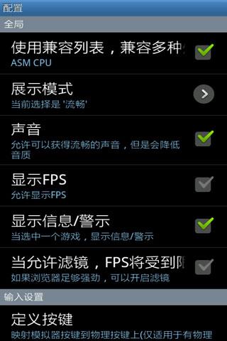【免費棋類遊戲App】安卓街机-APP點子