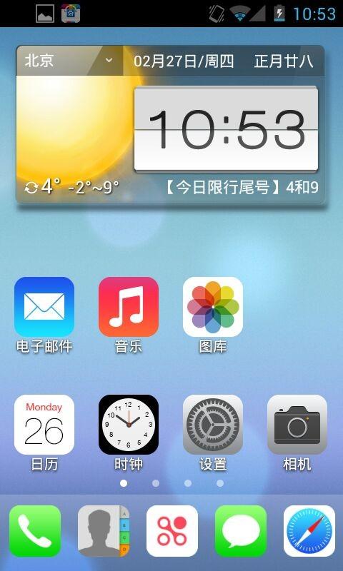 点心主题-Iphone Ios7