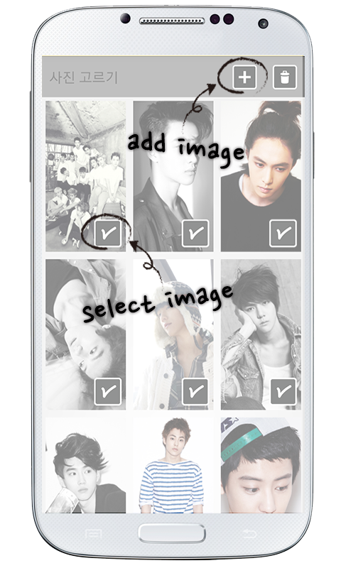 【免費工具App】EXO-APP點子