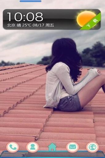 玩遊戲App|屋顶上的少女免費|APP試玩