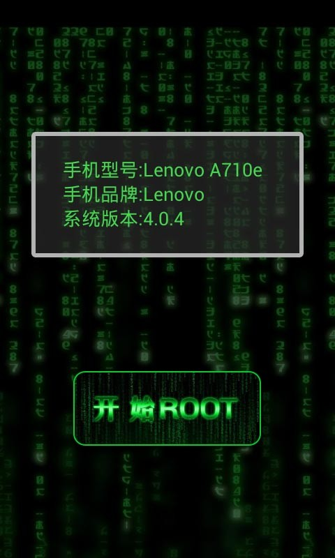 root me 2.0 free download - Softonic