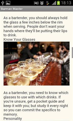 调酒师 模擬 App-癮科技App