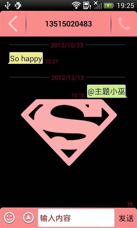 supergirl-91桌面主题 美化版