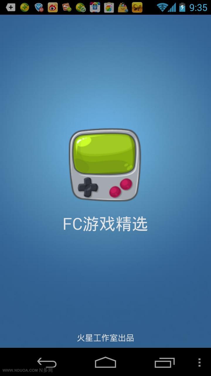 FC游戏精选