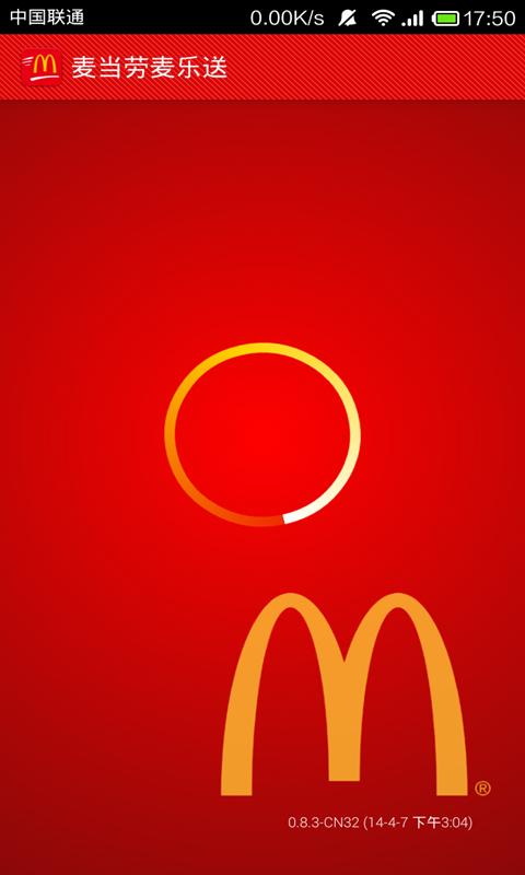 玩免費財經APP|下載麦当劳麦乐送 app不用錢|硬是要APP
